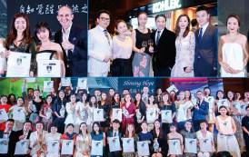 SpaChina Wellness and Spa Awards 2021