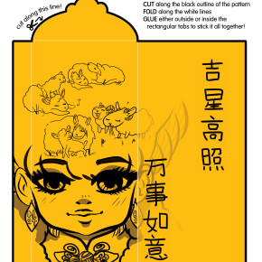 DIY Hongbao 2015 - Black inkwork on Yellow