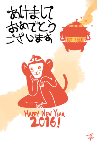 Happy New Year for the Year of the Fire Monkey, 2016! xxSpAE