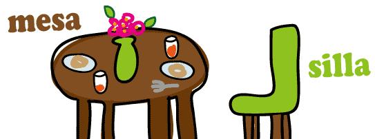 スペイン語 テーブル 椅子