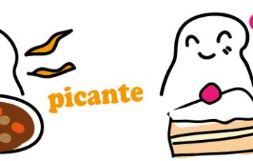 スペイン語 甘い 辛い 形容詞