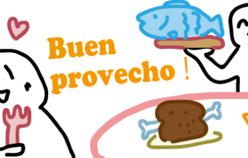 スペイン語 どうぞ召し上がれ