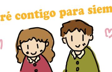 スペイン語 ずっと一緒