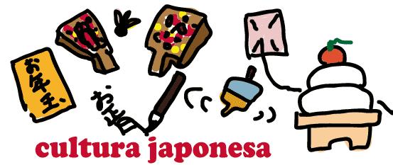 スペイン語 文化 習慣 日本