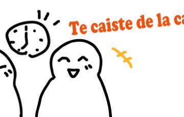 スペイン語 冗談 ジョーク