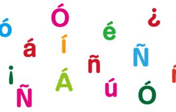 スペイン語特殊文字