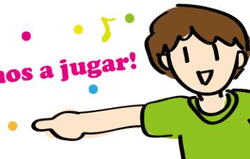 スペイン語 遊ぶ jugar
