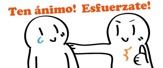 スペイン語 頑張れ animo