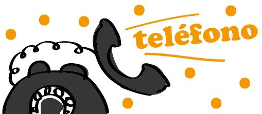 スペイン語 電話 teléfono