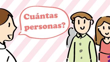 スペイン語 人 大人 子供