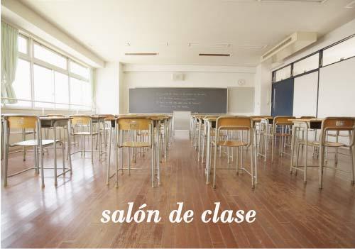 スペイン語 教室