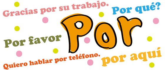 スペイン語 por
