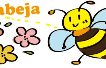 スペイン語 蜂