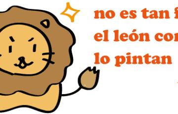 スペイン語 ライオン leon