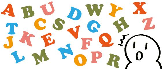 スペイン語 アルファベット 発音