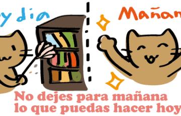 スペイン語 hacer