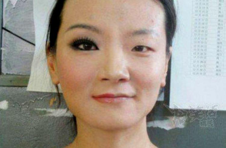make-up fail