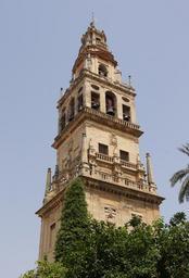 clocktower_minaret_cordoba