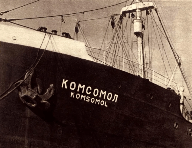 "Hilfe der Sowjetunion: Die ""KOMSOMOL"" in Valencia"