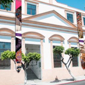 museo_de_arte_indigena_facade