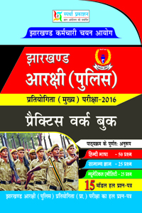 Jharkhand Constable_Mains