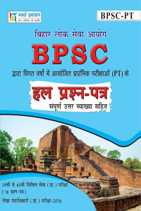 BPSC-PT Question Bank
