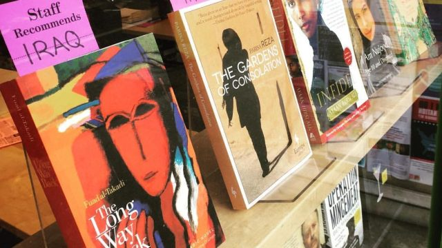 Courtesy: Brookline Booksmith