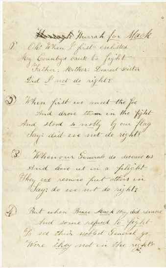 Poem attributed to Lewis Prall