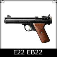 Benjamin E22 EB22 Spare Parts