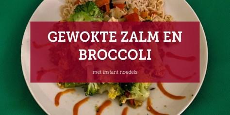 Gewokte zalm en Broccoli