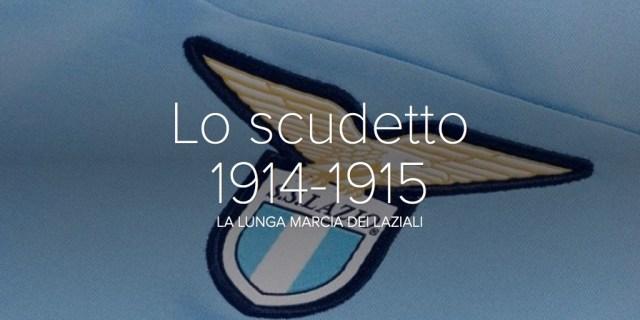 Lo scudetto 1914-1915