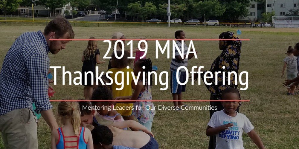 2019 Thanksgiving Offering