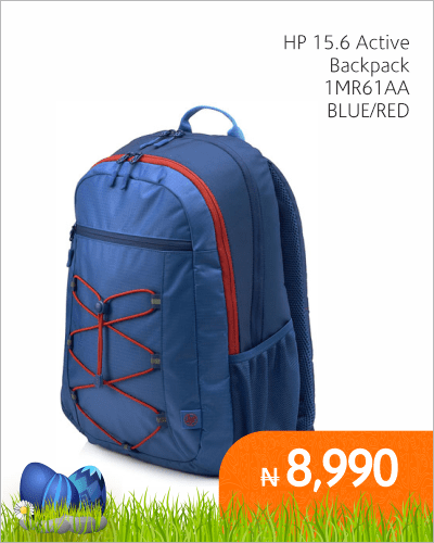 HP 15.6 Active Backpack