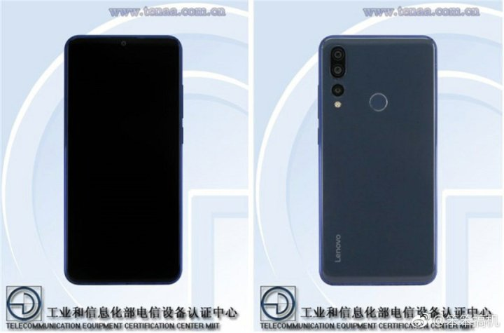 Lenovo z5s certification image proof