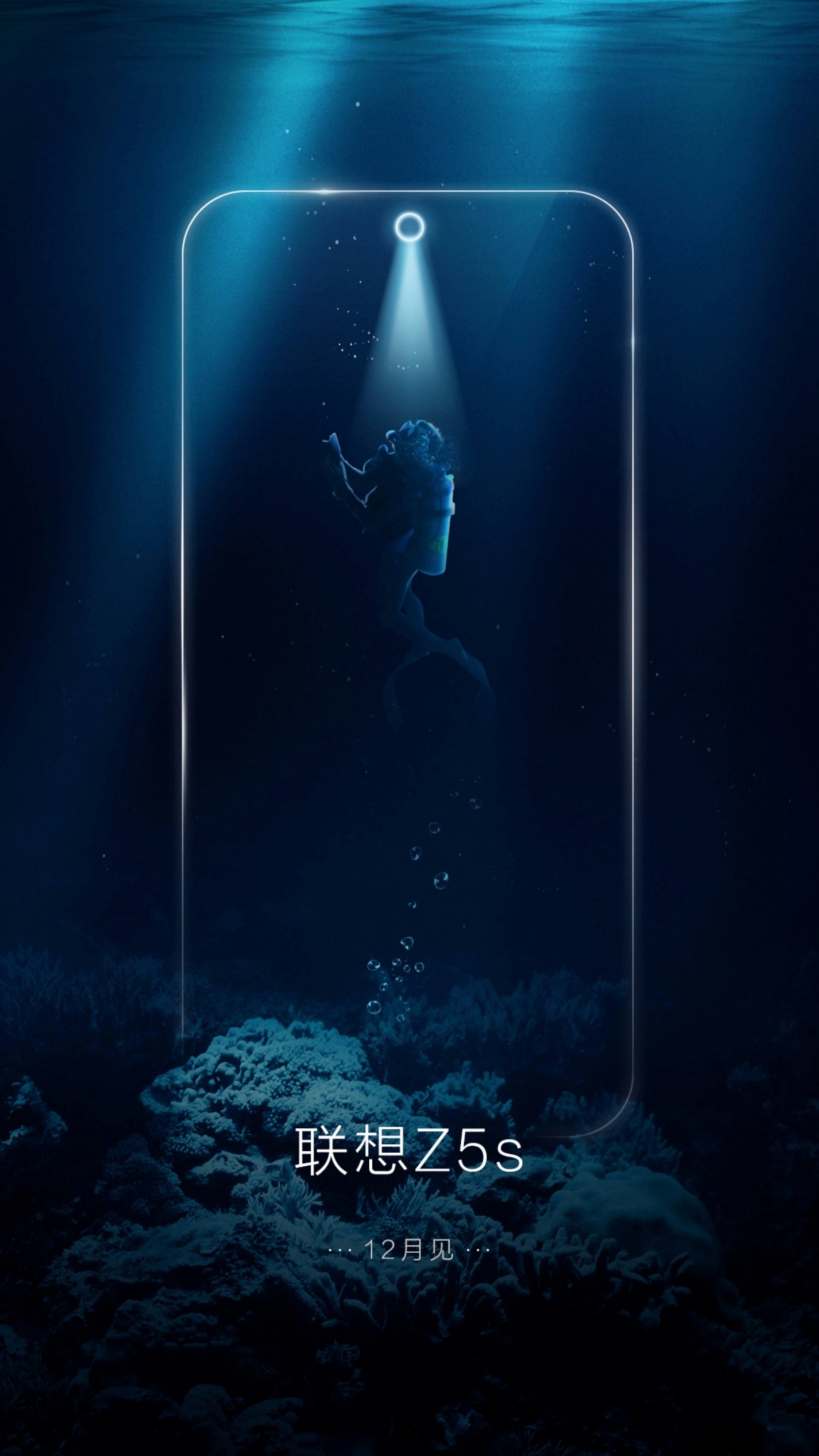 Lenovo Z5s teaser Poster showing design of product