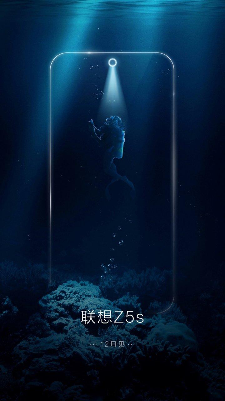 Lenovo Z5s teaser Poster showing design of product