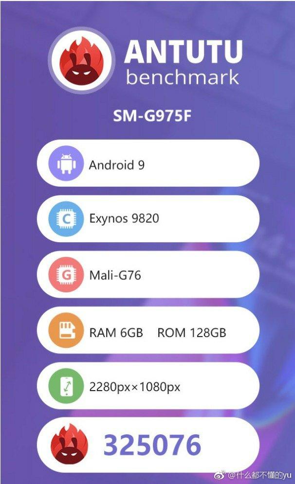 Report of Samsung Galaxy S10 Plus AnTuTu Banchmark