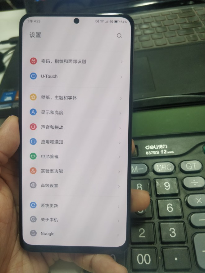 Exclusive Lenovo Z5s model surfaces Hands-on 1