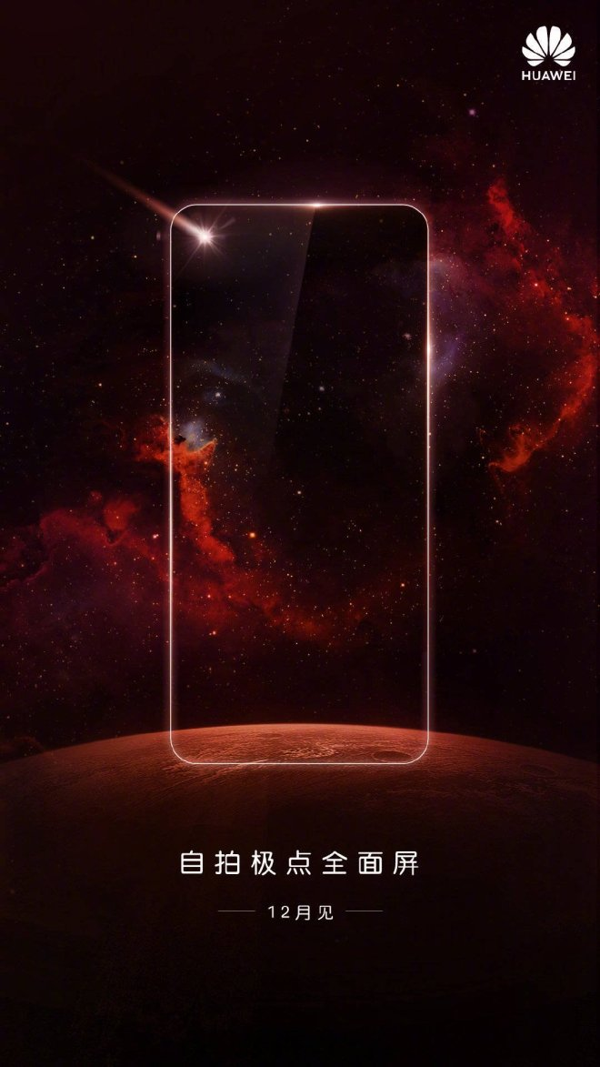 """Huawei will Launch Infinity """"O"""" Display before Samsung A8s 1"""