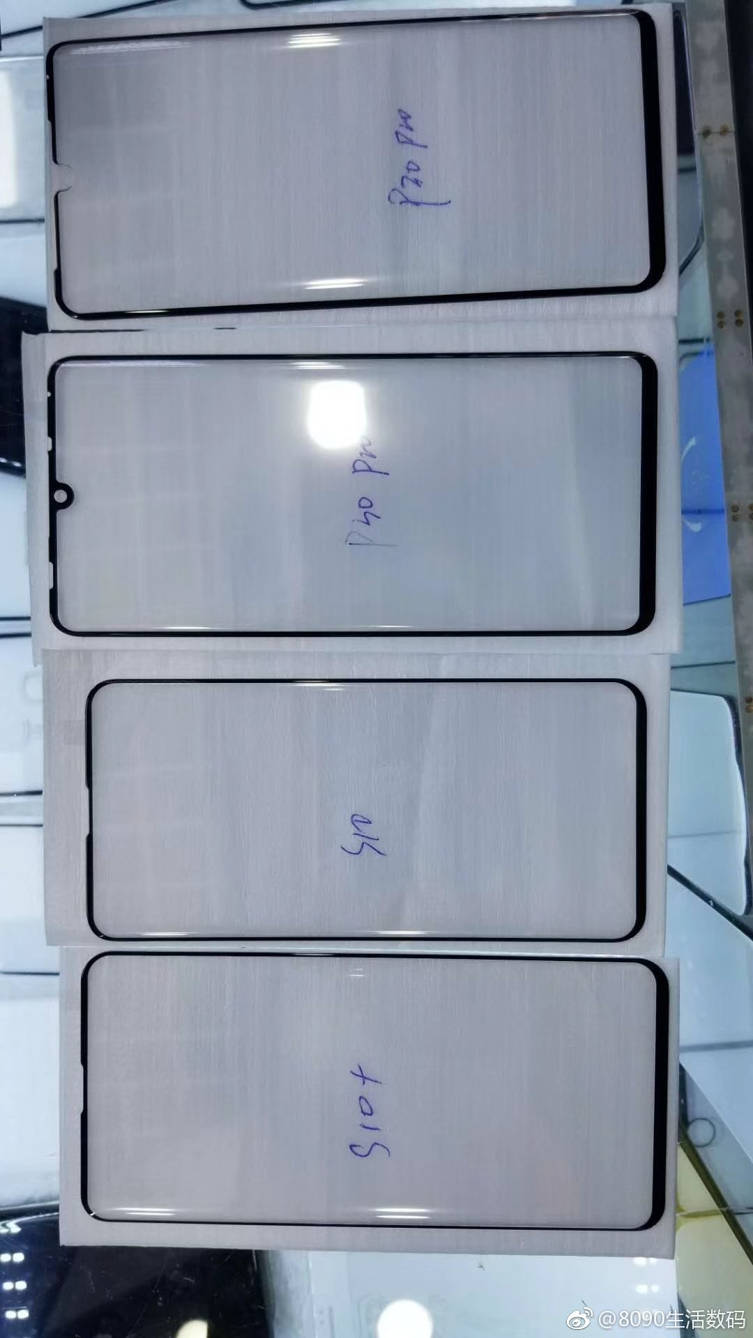 Huawei p30 front glass alog with mate 20 pro and s10 s10+