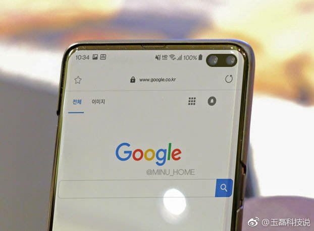 Samsung Galaxy S10 and S10 Plus Leaked Again 1