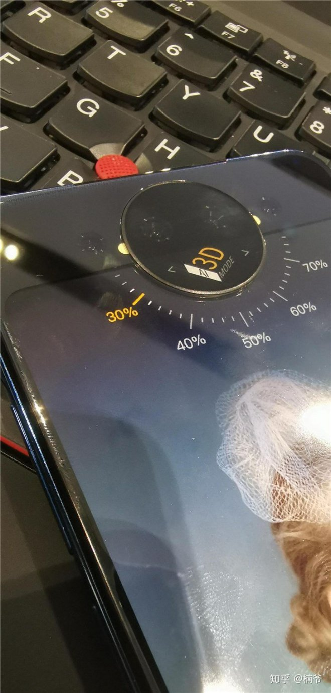 Vivo Nex 2 Dual Screen Exposure