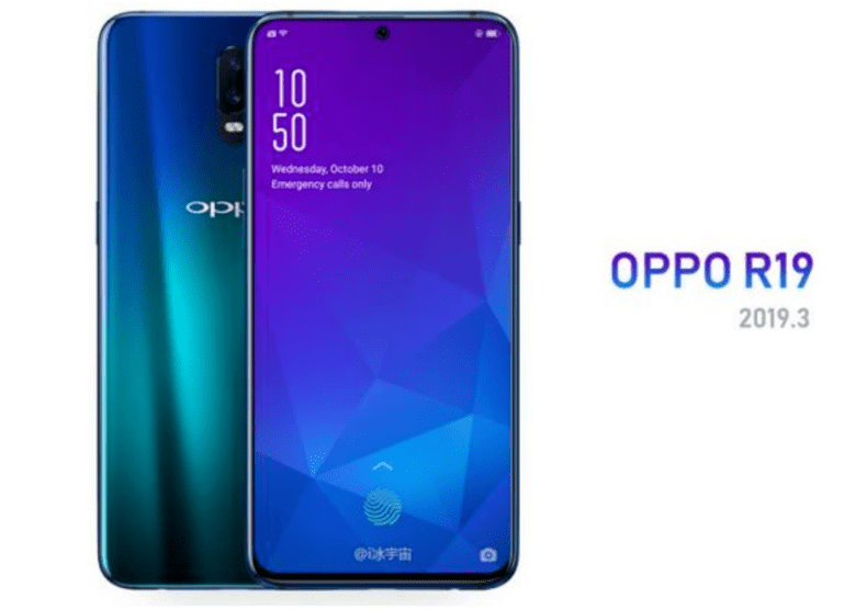 Oppo R19 First Appearance 1