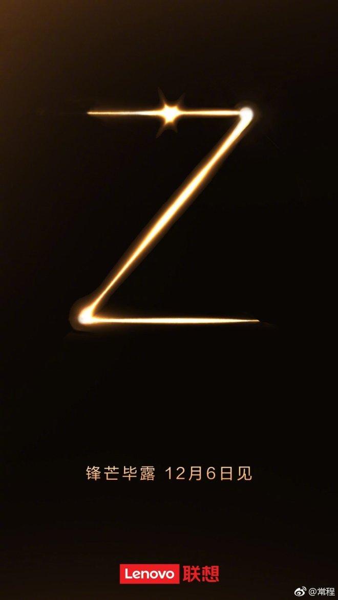 Lenovo Z5s Launch Date Poster