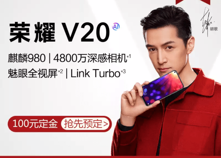 Honor V20 Support 960fps- pre-booking started now 1