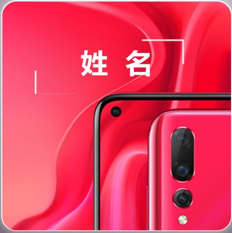 Huawei Nova 4 will be in Four Different Color 2