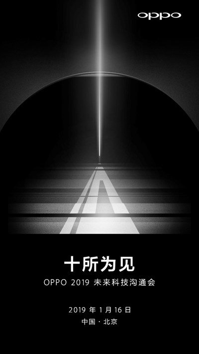 OPPO Future Technology Communication Invitation: 10X Lossless Zoom is coming 1