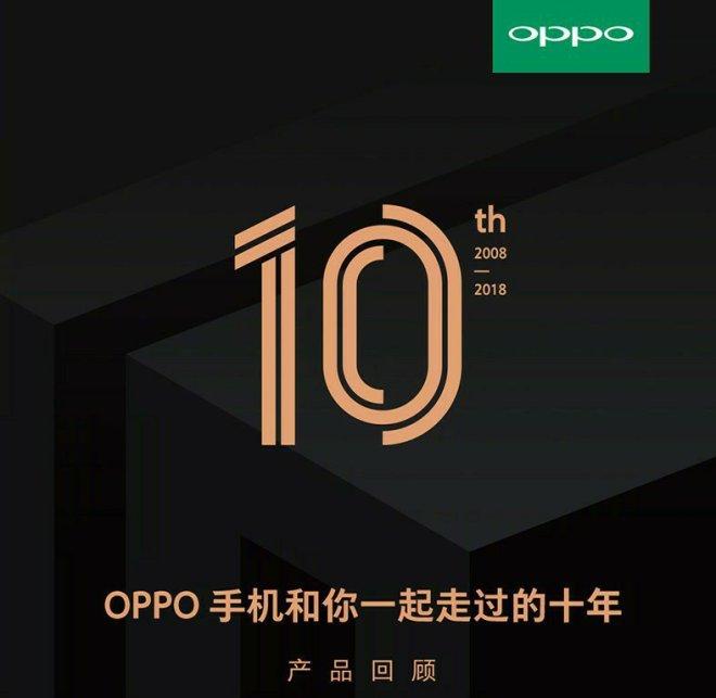 Oppo 10th Anniversary