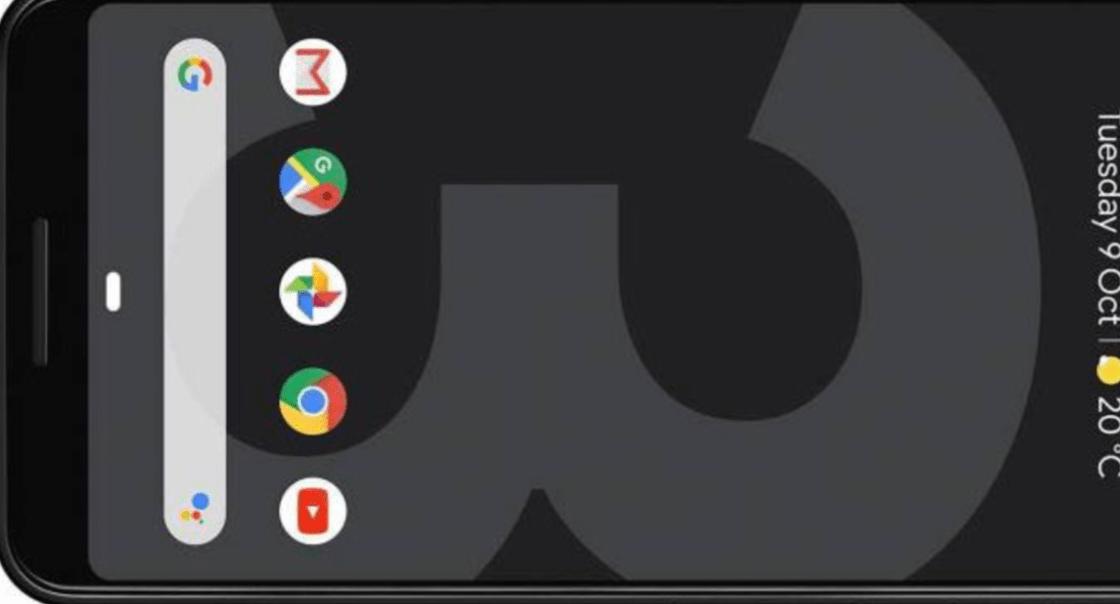 Google Pixel 3 XL Lite Geekbench Exposure 1