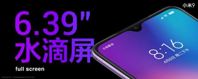 Xiaomi mi 9 Specifications
